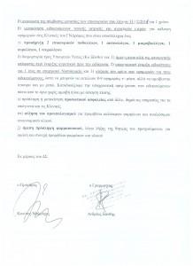 GNDRAMAS4