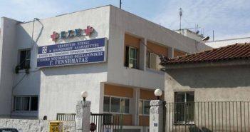 Δημόσια Νοσοκομεία εκχωρούνται στο Υπερταμείο Αποκρατικοποιήσεων