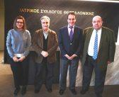 Επίσκεψη του πρύτανη του Ε.Π.Κύπρου στον Ι.Σ.Θ.