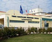 Με σφραγίδα Πέτρου Τατούλη η καθ' ύψος επέκταση του Παναρκαδικού Νοσοκομείου Τρίπολης