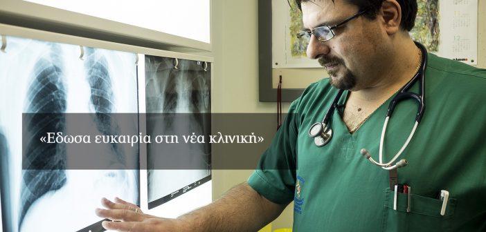 Ο δεύτερος ξενιτεμός ενός Ελληνα γιατρού