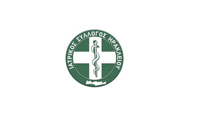 ΙΣΗ - DocMed - Ιατρικά Νέα